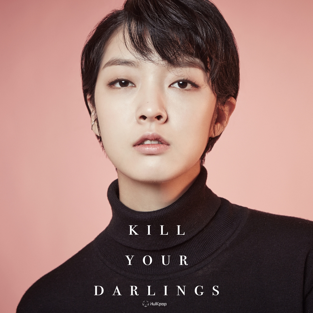 My Q – Kill Your Darlings – Single