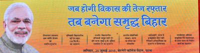 Deendayal Upadhyay Gram Jyoti Yojana | Current Affair Articles