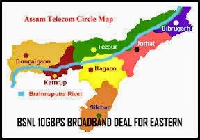 bsnl broadband deal