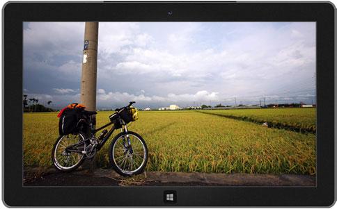 bisiklet turu temasi 10 Tane Güzel Windows 8 Temaları ücretsiz indirin
