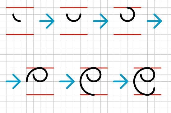 Вот как мы рисуем буквы