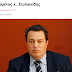 Χάνει τους θερμούς υποστηρικτές του ο κ. Στυλιανίδης. Στηρίζουν πια Δένδια_