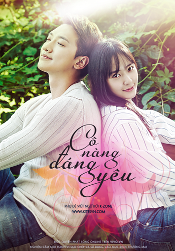 My Lovely Girl 2014 poster