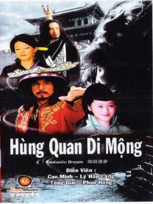 phim Hùng Quang Dị Mộng - Fantastic Dream