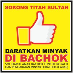 SOLIDARITI ANAK BACHOK TUNTUT PENDARATAN MINYAK DI BACHOK (CABAR).