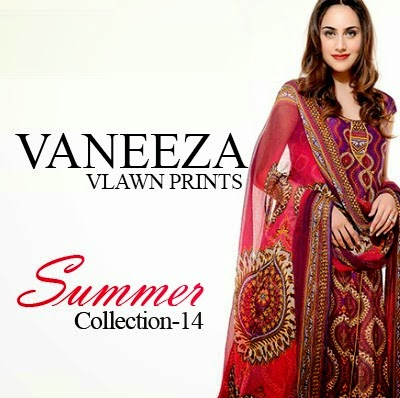 V Lawn Summer Dress Collection