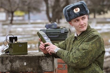 Teknologi pintar ini diluncurkan bagi para tentara secara individual, khususnya para tentara penerima sinyal navigasi bergerak.