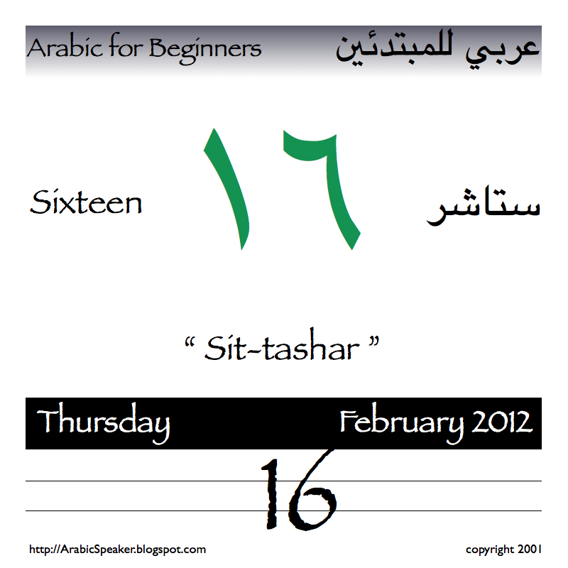 Todays Arabic Numeral Is Sixteen on Beginning Middle End Sounds