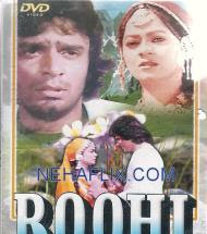 Roohi 1981 Hindi Movie Watch Online