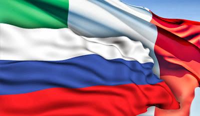 италия консульство официальный сайт