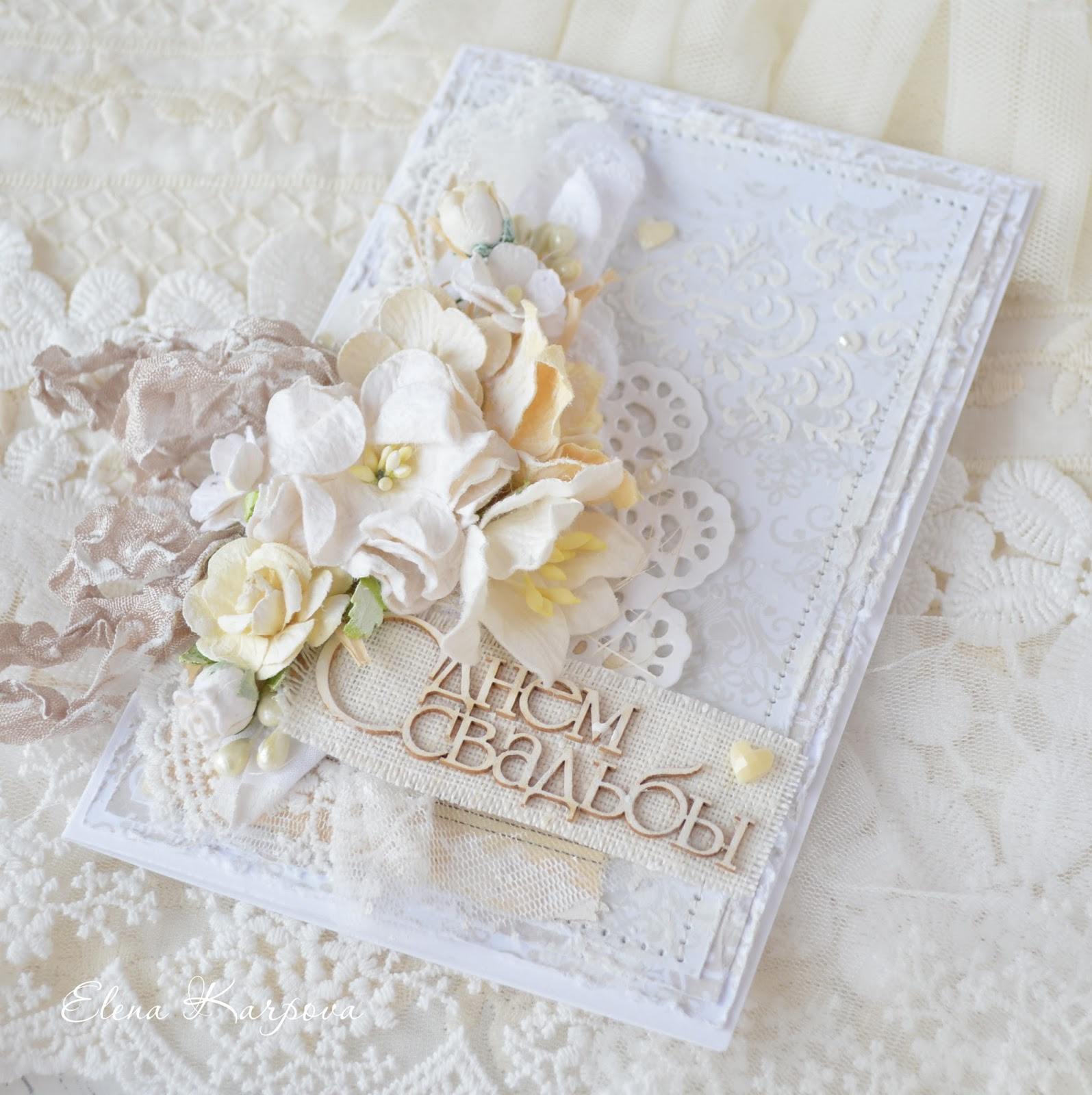 Фото для свадебных открыток 53