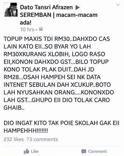 Netizen Bengang Kad Top Up Telco Masih Ada GST
