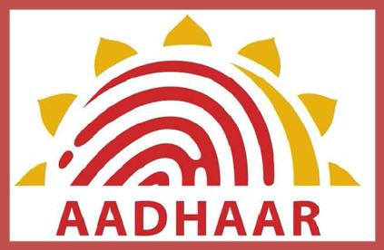 Aadhar Related Information