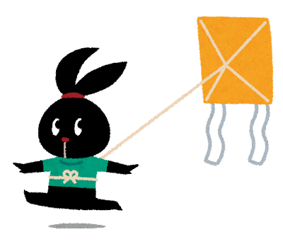 凧揚げをする ぴょこ のイラスト