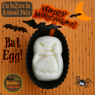 Bent On Better Lunches - Bat Hard-Boiled Egg