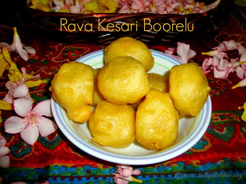 images for Rava Kesari Boorelu Recipe / Halwa Boorelu Recipe / Sooji Halwa Boorelu / Boorelu Recipe
