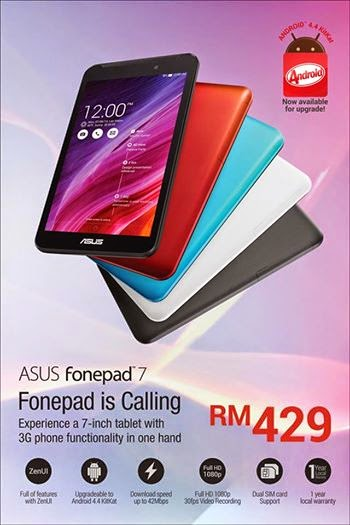 Asus Fonepad 7 available Now