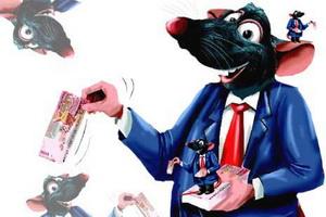 Korupsi Akuisisi BPR, Pejabat Trenggalek Jadi Tersangka