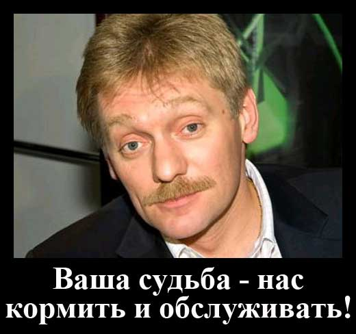 Картинки по запросу чиновники россии картинки