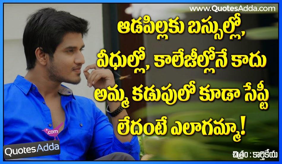 Quotes Adda.com   Telugu Quotes   Tamil Quotes   Hindi Quotes