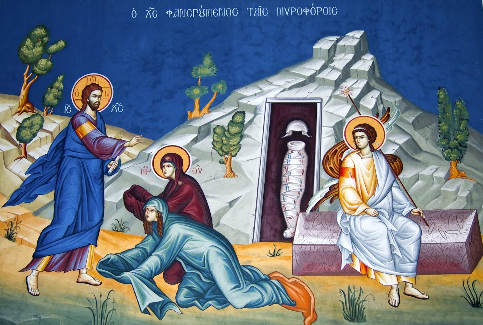 Αποτέλεσμα εικόνας για ιησου παναγία ανάσταση