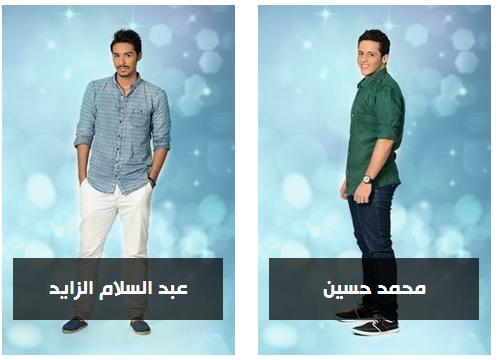 اغاني محمد حسين ستار اكاديمي 10 تحميل ومشاهدة بجودة عالية MohamedHussein Star Academy 10 songs download