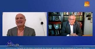 Credo TV: Eugen Mitrea - Viață și slujire creștină în Israel, inclusiv în contextul Covid-19 (1)