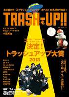 TRASH-UP!! vol.17 (2014年1発目のTRASH-UP!!です)