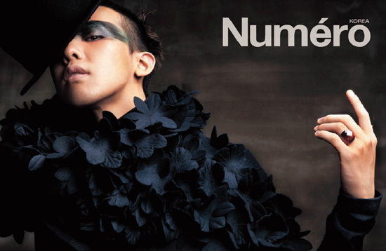 G-Dragon for Numero magazine October 2008