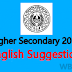 Higher Secondary English Suggestion 2016 | WBCHSE Suggestion download
