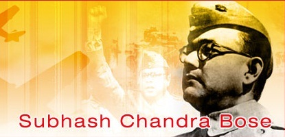 subhash chandra bose essay Netaji subhas chandra bose: the forgotten hero is a 2004 indian biographical war film, written and directed by shyam benegal the film starred an ensemble cast of.