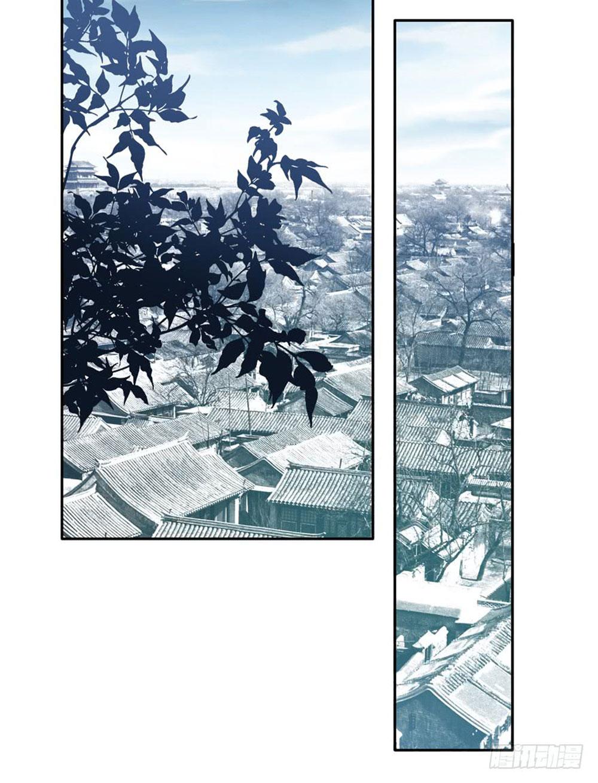 Thiền Tâm Vấn Đạo chap 51 - Trang 58