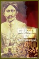 Sejarah Kebangkitan Nasional