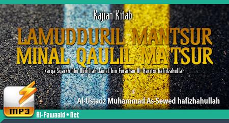 Kajian Kitab Lamudduril Mantsur minal Qaulil Ma'tsur