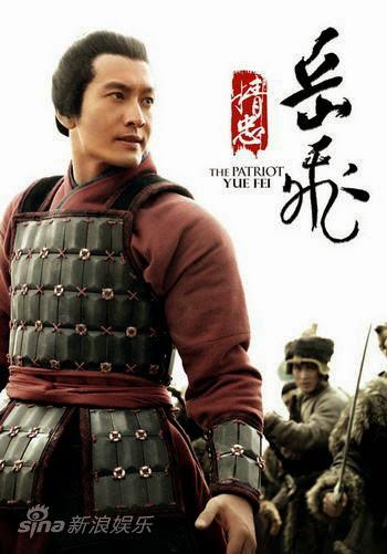 Anh hùng Nhạc Phi The Patriot Yue Fei