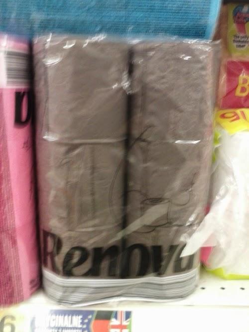 Brązowy papier toaletowy
