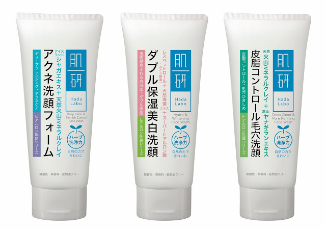 Hada+Labo+Face+Wash Pack HADA LABO INTRODUCES 3 NEW FACE WASH PRODUCTS WITH NATURAL CLEANSING POWER