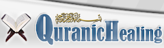 FORUM QURANIC HEALER