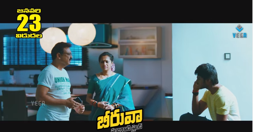 Beeruva (2015) Full Telugu Movie Watch Online Download Free