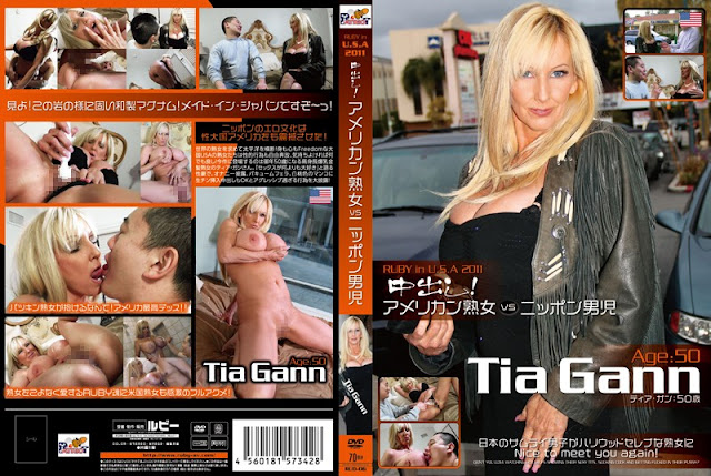 [HQ][RUD 06] Pies 2011 RUBY In U · S · A! Tear Cancer Boy Mature Woman Vs Nippon American%|Rape|Full Uncensored|Censored|Scandal Sex|Incenst|Fetfish|Interacial|Back Men|JavPlus.US