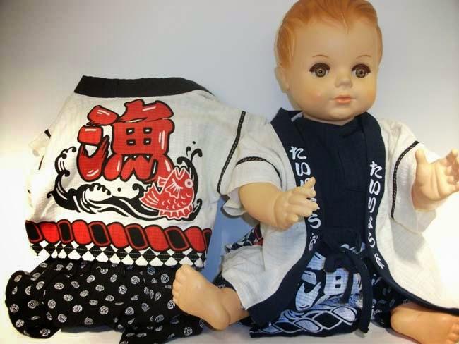 Children's Jinbei