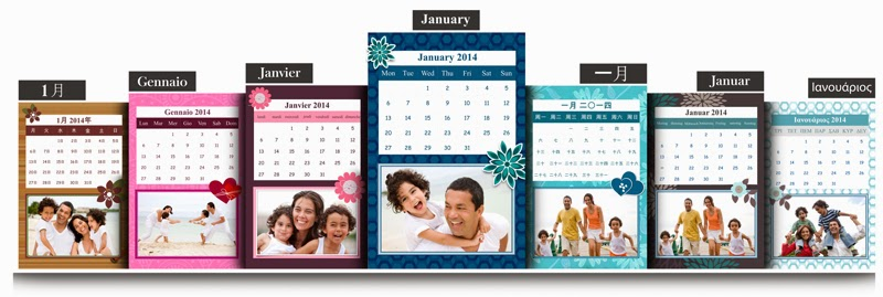 Calendar Design Software Download : Download photo album maker software dgflick