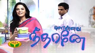 Sonnathu Neethane - Episode 294