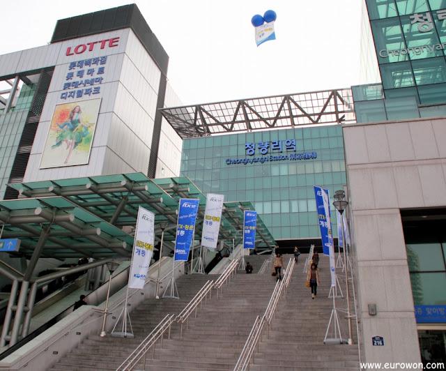 Estación Cheongryangni de Seúl