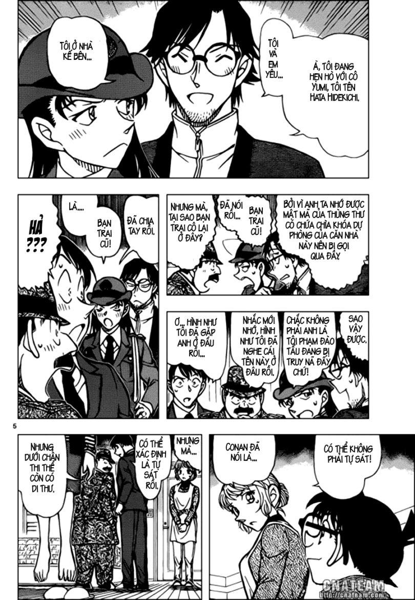 Detective Conan - Thám Tử Lừng Danh Conan chap 848 page 6 - IZTruyenTranh.com
