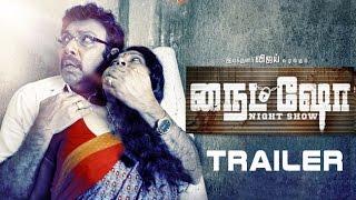 Night Show – Official Trailer _ Sathya Raj _ Varun _ Anumol _ Anthony