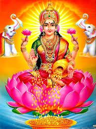 Varalakshmi Vratham 2015