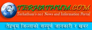 Eterhathum.com