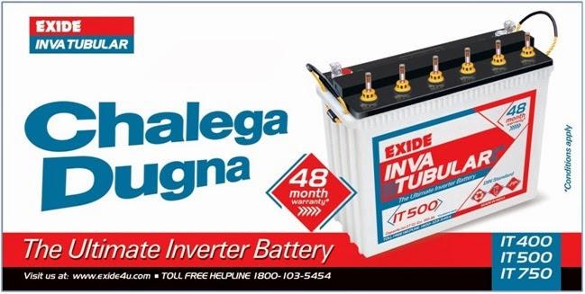 Exide Inverters Batteries Price in India 2013th June Exide