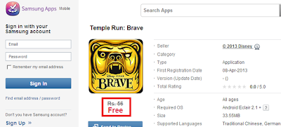 Temple run brave free android